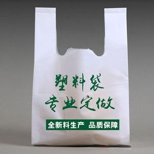 Grocery and Retail T-shirt Shopping Bag